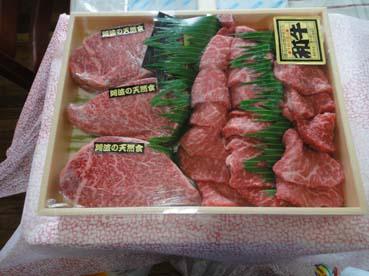 Tokushima gyu