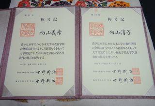 DSC05460