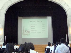 Open_campus2_2